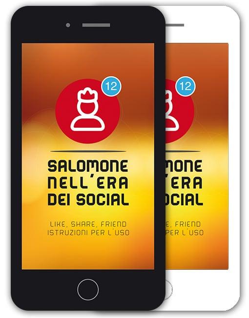 salome-social-main