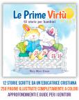 prime-virtu