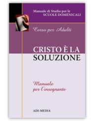 man_Cristo_soluzione