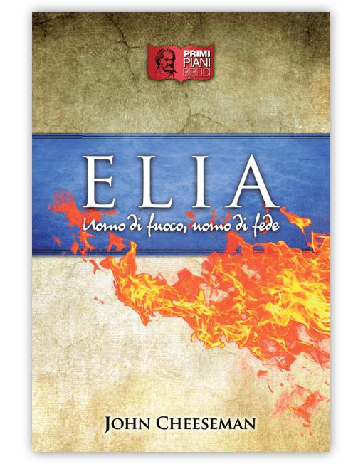 elia-cover