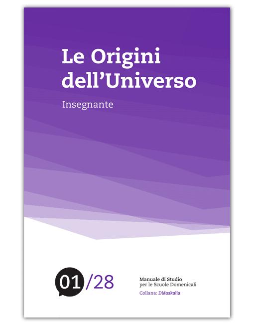 origini-universo-sito