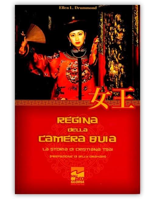 regina-camera