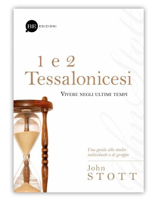 tessalonicesi